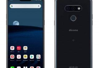 LG Style3 Japonya'da tanıtıldı ve Orta Seviye Cihaz Olarak Karşımızda